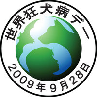 Japanese09web